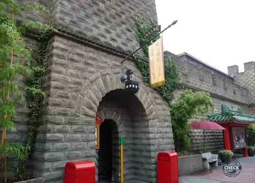Geister Rikscha Eingang