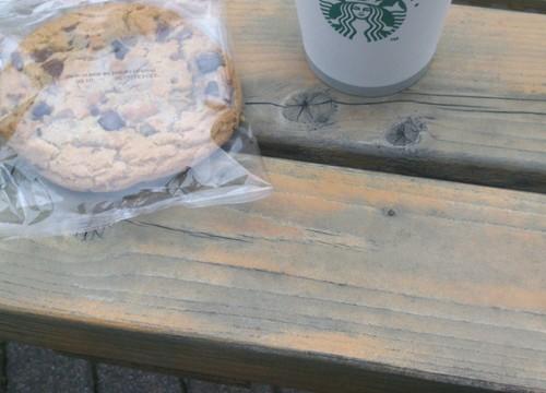 Görz Bäckerei & Starbucks
