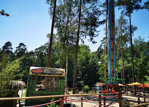 Jungle Drop Station