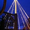 Euro-Tower