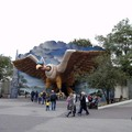 Vogel Rok Eingang