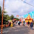 Bumbas Spielplatz