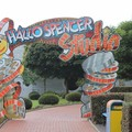 Hallo Spencer Studio